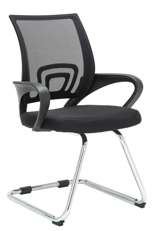 Chaise Eureka