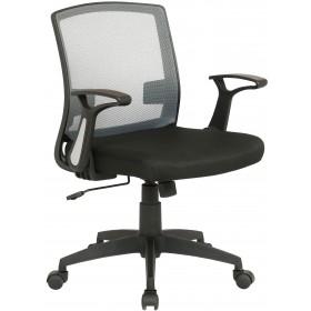 Chaise de bureau Renton avec dossier en maille filet